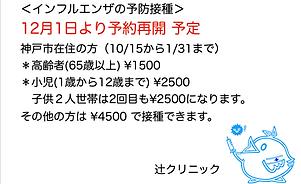 スクリーンショット 2020-10-29 11.05.51.png