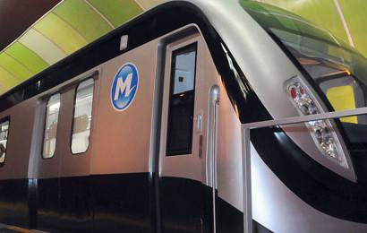 MetroRio 24 horas no Carnaval