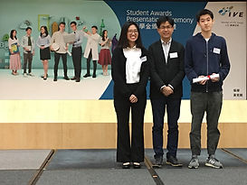 ISM-HK Scholarship 2019