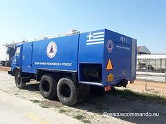 Επισκευή πυροσβεστικού οχήματος ΛΕΚ