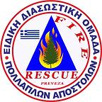 Ομάδα Δασοπροστασίας Δασοπυρόσβεσης - Ο.Δ.Δ.