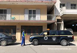 Σεισμός 5,6 R  Καναλλάκι Δήμος Πάργας