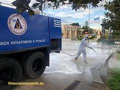 Απολύμανση Δήμος Πρέβεζας