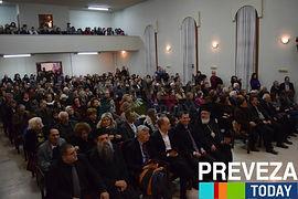 Γιορτή Αγίου Χαραλάμπους - Επίσκεψη Προέδρου της Ελληνικής Δημοκρατίας