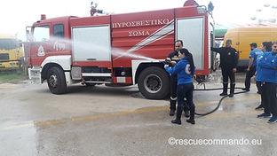 Πιστοποίηση από την Πυροσβεστική Υπηρεσία