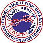 Ομάδα Μαζικών Καταστροφών - Ο.Μ.Κ.