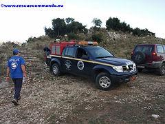 Έρευνα αγνοούμενου στο Τρίκαστρο