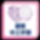 icon_工作區域 1 複本 4.png