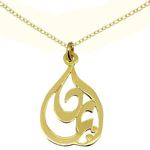 Jazeera Arabic Personalized Custom Pendant