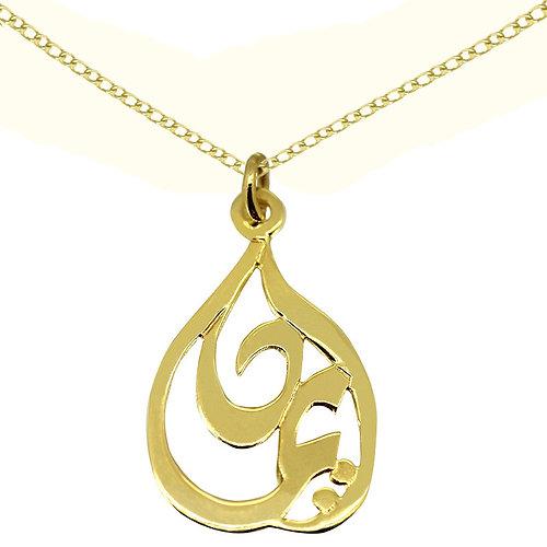 Home nazareth kattouf jewellery jazeera arabic personalized jazeera arabic personalized custom pendant aloadofball Images