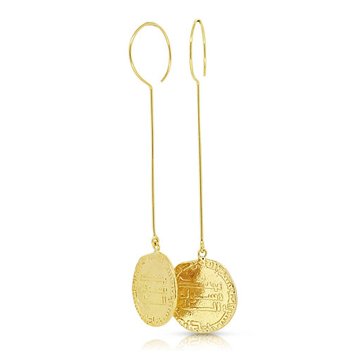 Oriental Ottoman Traditional rounded Earrings