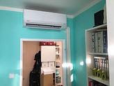 příklad montáže klimatizace lišta dolu