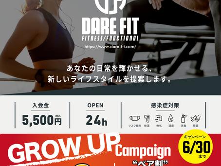 〜6月キャンペーンのお知らせ!!〜 24時間年中無休のフィットネスクラブ