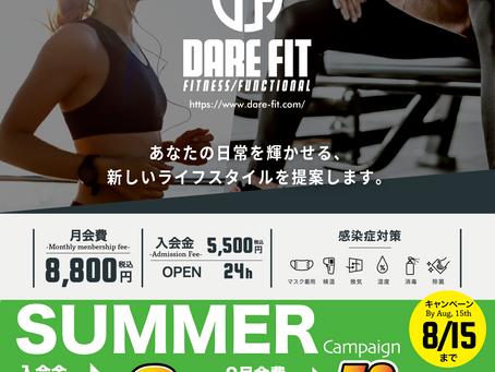 〜8月入会キャンペーンのお知らせ!!〜 24時間ジム 年中無休のフィットネスジム