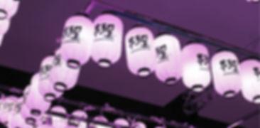 20180529 丼丼屋 网站整理-01.jpg