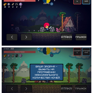 Pixel Survival Game - August 2018