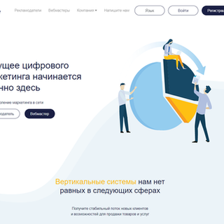 Affie - Digital Marketing Agency
