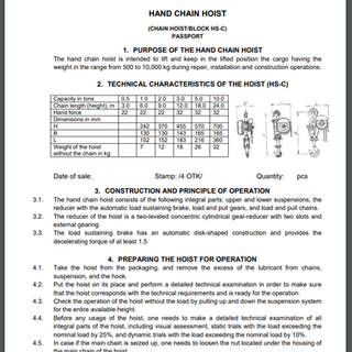 User's manual: Hand chain hoist