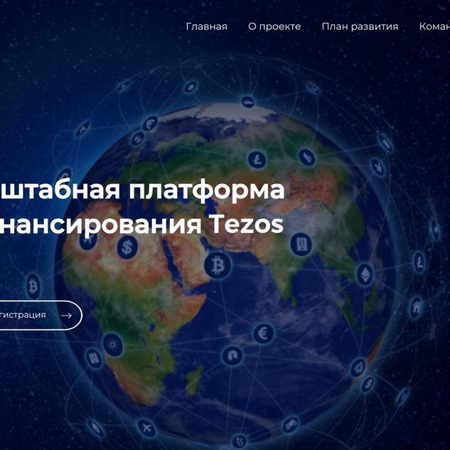 SkyNet Official Website - November 2018
