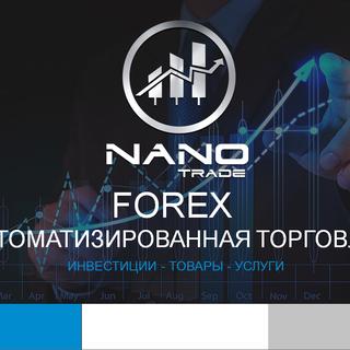 NANOTRADE Forex