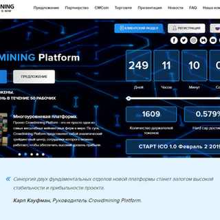 Crowdmining Platform