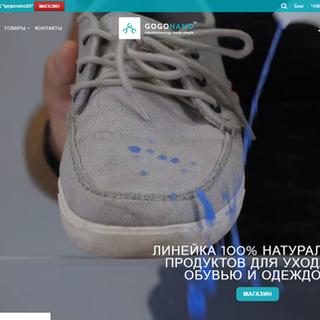 GogoNano - Official Website in Russian