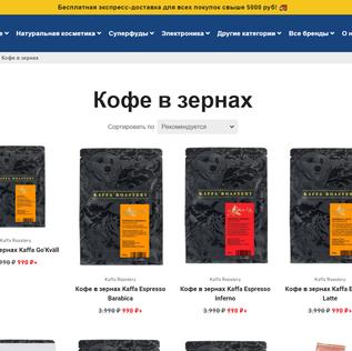 Eurotovar.ru