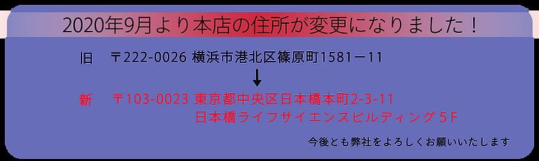ad_henkou.png