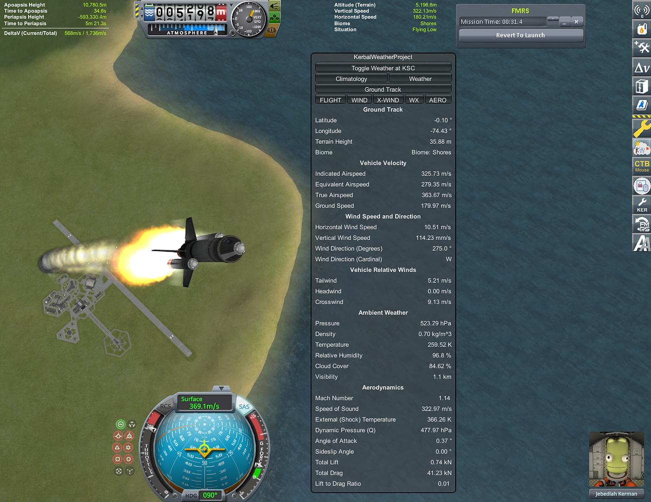 launch_te.png