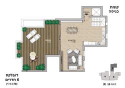 Duplex1