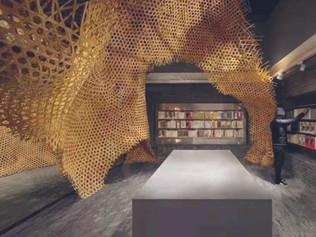 Experimental Bookstore Blends Art and Design