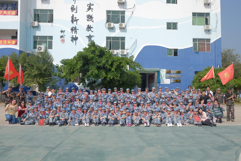DSCF0809