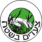 sop-resize-400-לוגו נבחר-02.png