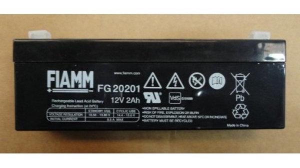 12V 2,2AH - E07 Battery (1702022)