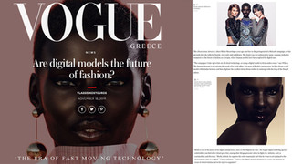 Vogue Greece-18-11-19-website-min.jpg