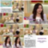 思健心理諮詢中心 註冊臨床心理學家趙思雅小姐 早前接受 TVB 翡翠台《快樂長門