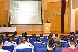 註冊臨床心理學家 趙思雅小姐 為機構提供員工培訓