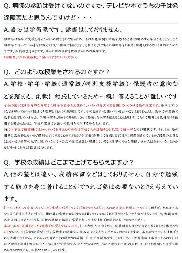 Q&A-1.jpg