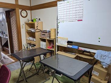 授業は1対1で行います。保護者は同席できません。約1時間の自由な時間を過ごしてください。