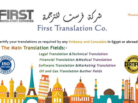#Fast translation_Best translation rates_Certified translation from embassies