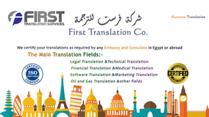Fast translation. Best translation rates. Certified translation from embassies