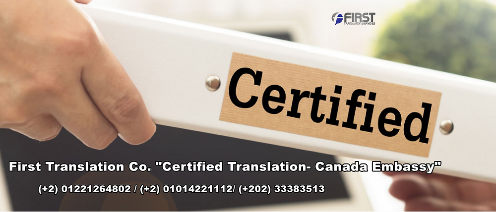 Certified Translation Offices Certified Translation offices in Egypt Certified Translation offices in Cairo