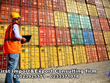استيراد من تركيا، الاستيراد والتصدير من تركيا،مكاتب استيراد من تركيا،import from Turkey,Export