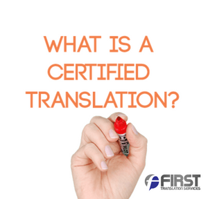 First Translation is a leading translation company in Egypt which provides certified translation services at the lowest rates and is open 24/7! ... If you need certified translation services in Cairo, Giza, Maadi, Heliopolis or anywhere else in the Egypt we can help you ...
