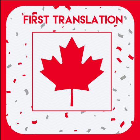 مكتب ترجمة معتمد من السفارة الكندية - Certified Translation by Canadian Embassy- المعادي-مصر الجديدة