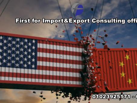 الاستيراد من الصين- الاستيراد من تركيا- الاستيراد والتصدير- مكتب استيراد وتصدير من الصين- استيراد
