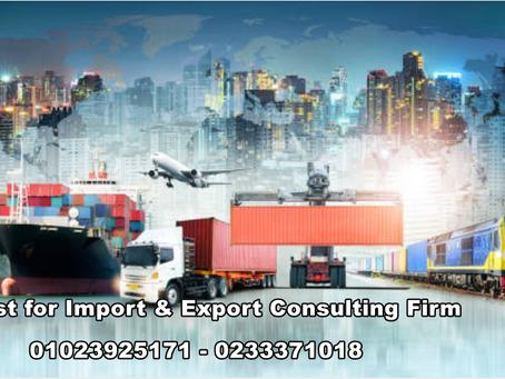 #Consulting_Services_Import_Export_#مكاتب_استيراد_من_الصين_