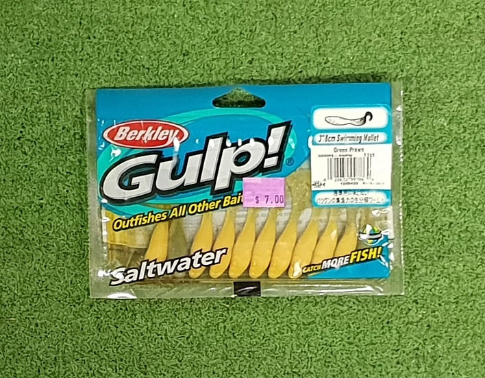 GULP  SWIM BAIT 3INCH GREEN PRAWN