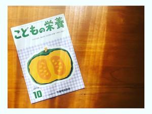【執筆】冷凍食品のい・ろ・は~誕生から100年、食卓への活用~