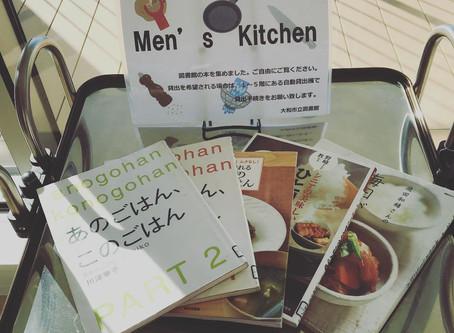 【報告】男性のための料理教室終了